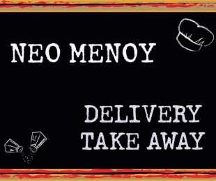 Μενού για Delivery και Take Away